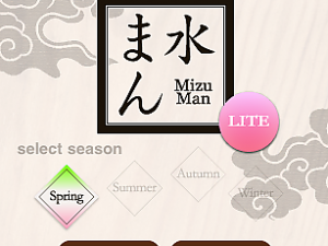 Japanese Sweets Puzzle Game iPhone App -Mizu Man-