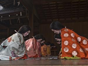 "Traditional ""Karuta"" Card Game Ceremony at Yasaka Shrine in Kyoto"