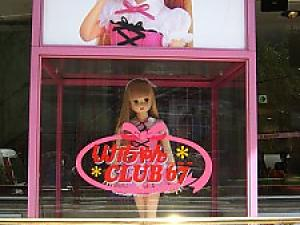 Kawaii! Sold over 53 million Fashion Doll Licca-chan