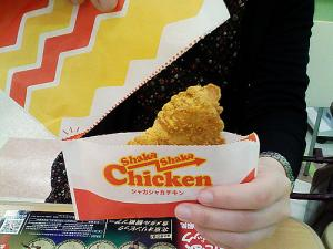 Various Flavored Chicken Available at Japanese McDonald's