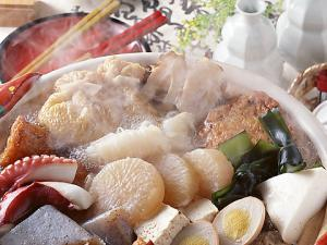 ODEN --- Japanese Winter Dish