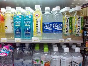 "Japanese Weird Drink!? ""POCARI SWEAT"""