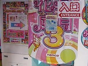 Japanese Purikura-POP photo sticker booth