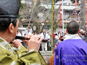 [Photoblog] Spectacular Buddhist Memorial Service