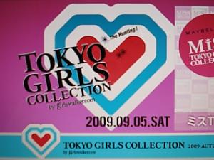 [Tokyo Girls Collection 09A/W on 9/5]