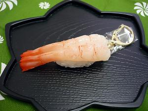 "Japanese SUSHI Key Chain (""Amaebi,"" Sweet Lobster)"