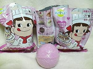 Fun Japanese Bath Tablets with Toys