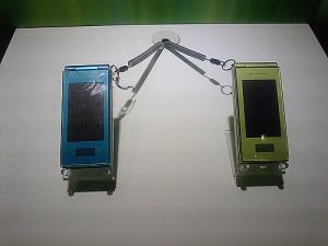 Waterproof Solar Powered Phones in Japan