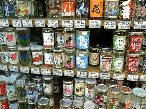 Kappu-zake: Japanese SAKE in a Beautiful Jar