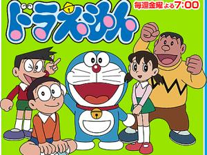 Doraemon --- Cat Robot from 2123