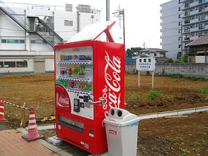 "Japanese ""Eco Friendly"" Vending Machine"