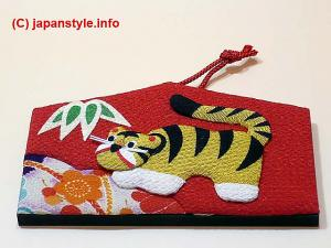 Traditional Japanese EMA for Good Luck, tiger, new year