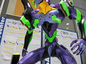 EVANGELION Campaign in Hakone