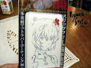 EVANGELION iphone 3G 3GS cover case Ayanami Rei