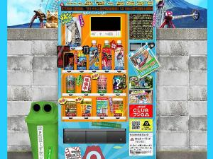 Fuji-Q Highland's Vending Machine-Like Website
