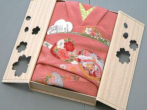 FUROSHKI --- Japanese traditional wrapping cloth)