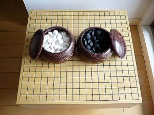Japanese Go Ban Game Board and Stones Set