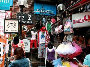Harajuku --- Fashion Shopping Area in JAPAN