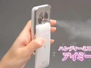 Mobile Beauty Instruments Will Be Hit in 2011!?