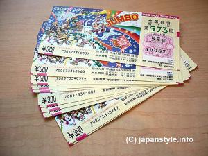 Japan Loves Lottery!! --- Year-End Lottery