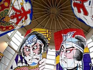 Beautiful Funny Japanese Kites