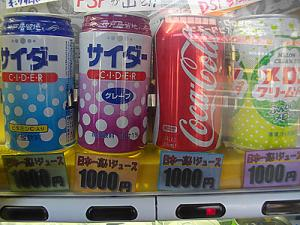The Most Expensive Soft Drink Vending Machine in Japan