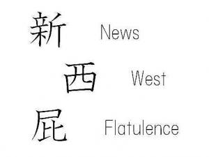 Let's Learn Origin of Kanji Characters!