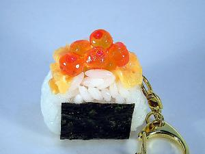 Fake Food! Japanese Rice Ball (Onigiri) & Ikura Key Chain