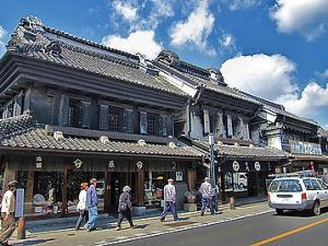 "Traditional ""Little Edo"" Town Kawagoe and New Place ""Koedo Kurari"""