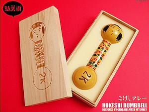 Japanese Kokeshi Dumbbell