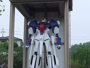 Gundam at a Roadside Station!?