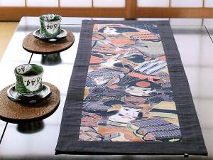 Japanese Samurai Design Table Mat,Tapestry