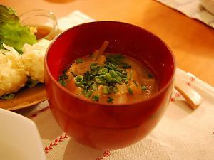 Easy Yummy Miso Soup Trick