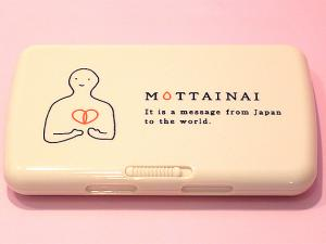 Mottainai! Japanese Portable Chopsticks & Spoon & Fork Set, Bento