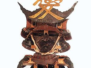 A Love Filled Samurai Helmet