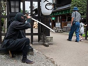 Japanese NINJA [Part.2]