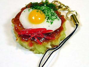 Kawaii! Japanese OKONOMIYAKI Cell phone Strap