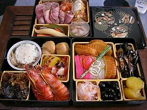 Let's Make Traditional Japanese New Year's Food, Osechi!!