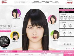 "Make Your Own Idol's Face ""AKB48 Oshimen Maker"""