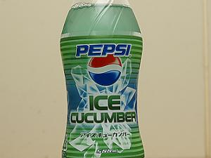 Beans, Cucumbers and more! Japanese PEPSI Flavors
