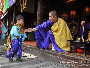 [Photoblog] Praying for Children