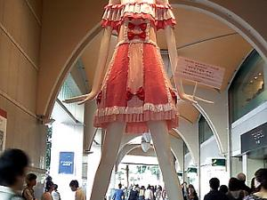 Huge Mannequin Nana-chan's Fashion Collection