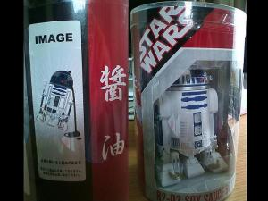 Wow! R2-D2 Soy Sauce Bottle and Humidifier