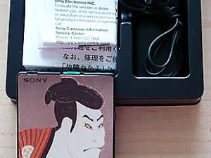 "SONY ""World Model"" Japanese CARD RADIO"