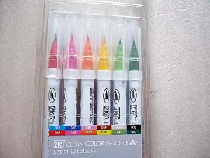 Japanese KURETAKE Real Brush Fude Pen: Set of 12 Colors