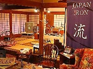 Japan's Iron Jewelry and Accessories