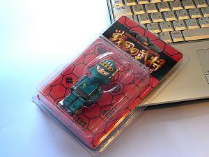 $0.99 Start !!! Japan Sengoku SAMURAI USB Flash Memory, Ninja, 2GB