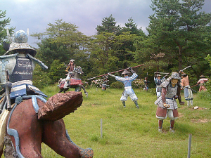 Sekigahara War-Land Samurai Battle Themed Museum Park