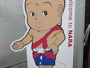 "Cute or Creepy? Sento-kun Mascot of ""Nara Heijo-kyo Capital 1300th anniversary"""