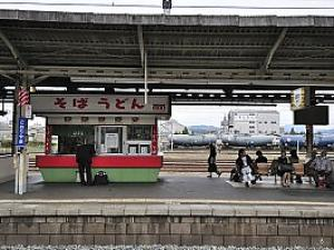 Japanese Soba Stand in Train Station